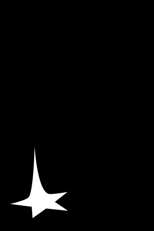 goodnight-publishers-mark-2374d00c138aae4596da7e9d93da130d